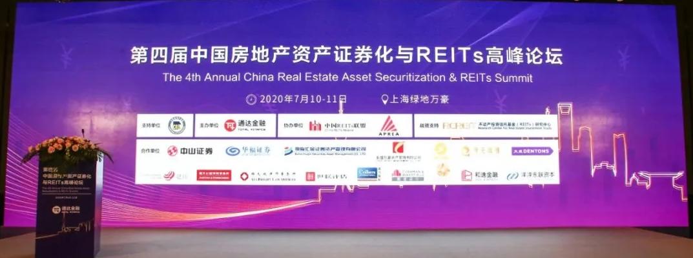世联评估揽获资产证券化领域年度最佳、实力贡献两项大奖!