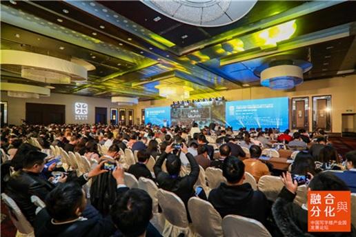 复盘商办市场 中国写字楼产业园发展论坛解读新商办